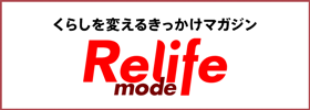 Relife mode