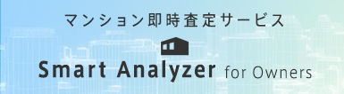 <「Smart Analyzer for Owners」ロゴ>